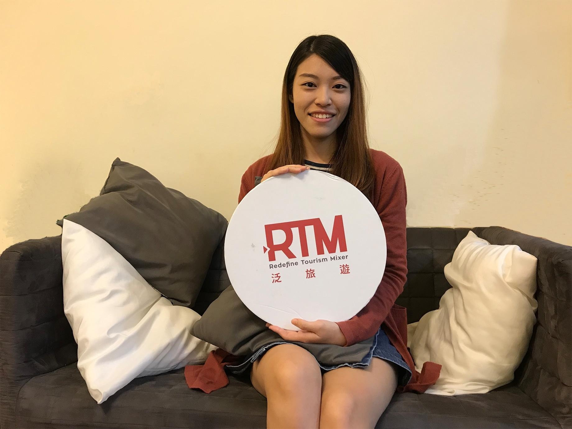 工作分享》陳怡文(泛旅遊RTM執秘經理):把工作看成養成自己,會讓人不斷地想要更多