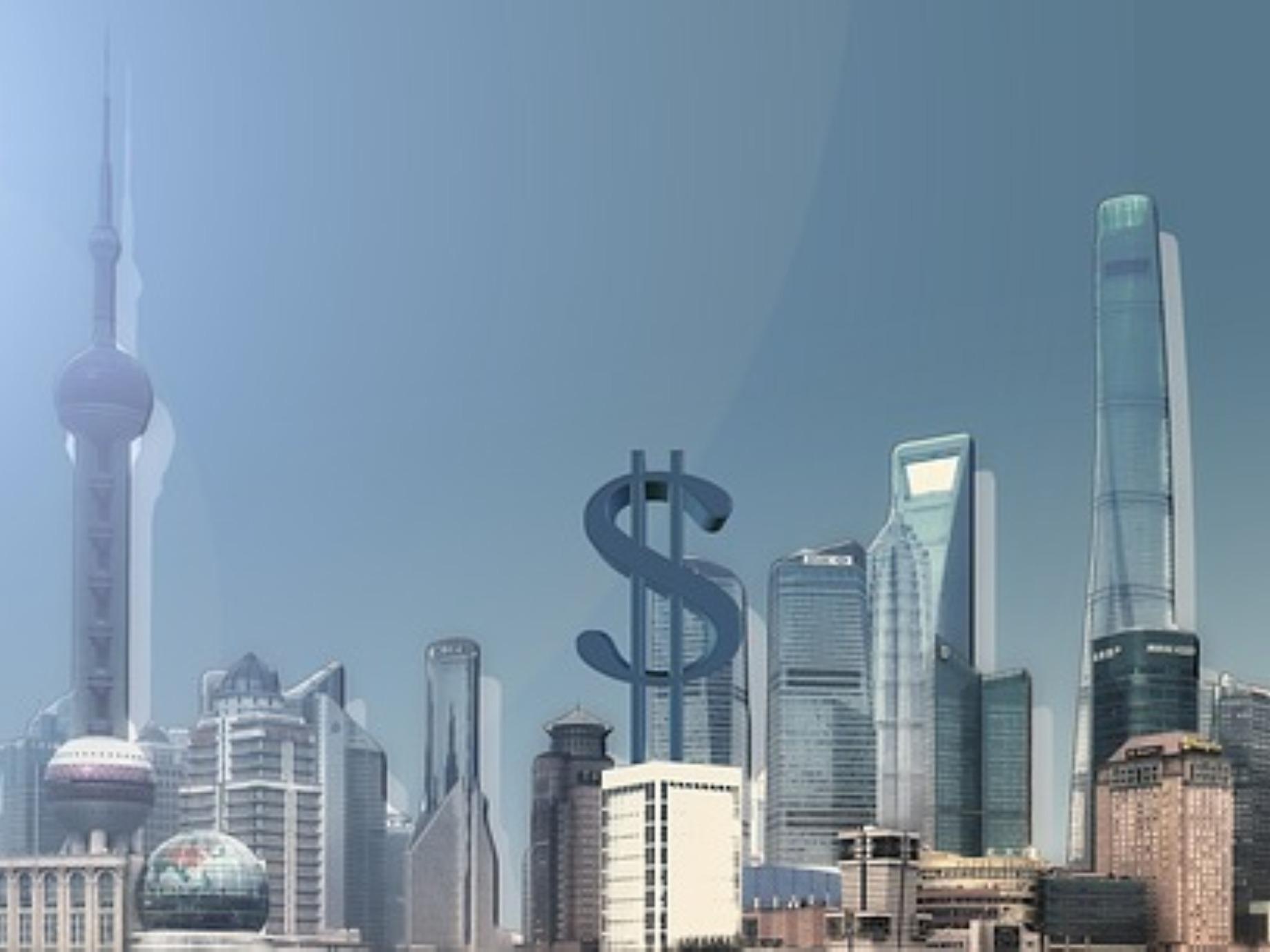 支付寶被收編!中國央行設「網聯」,全面監管第三方支付