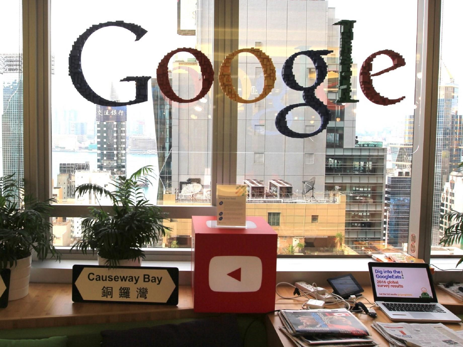 「Google Playtime」港台開發者大會,Google如何協本地團隊進軍國際?