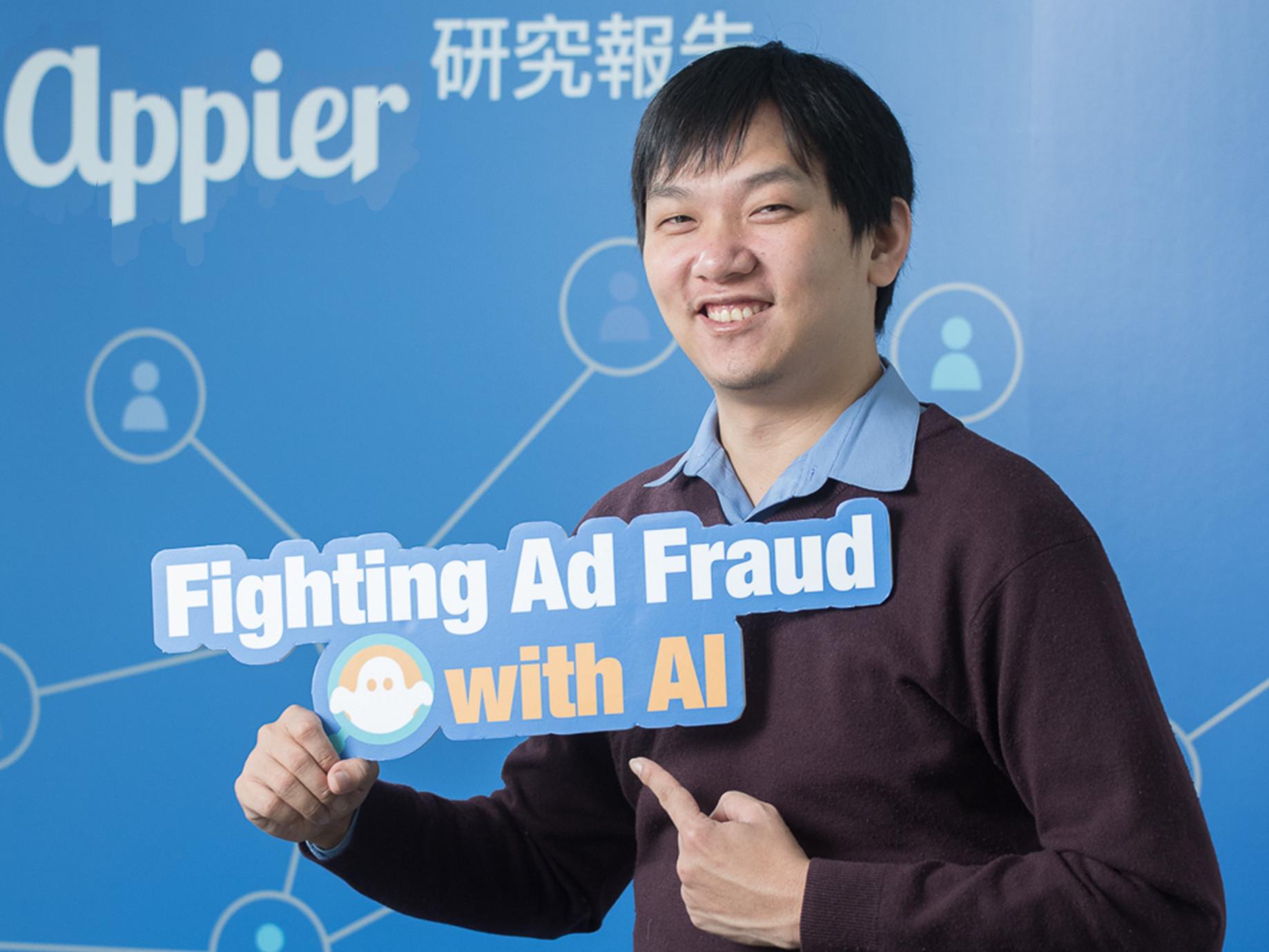 全球每年65億美元損失!5張圖解析為什麼數位廣告詐騙需要AI救援