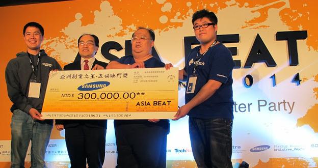 柯文哲得力助手!擊敗30組國際團隊 ,台灣QSearch勇奪亞洲創業之星