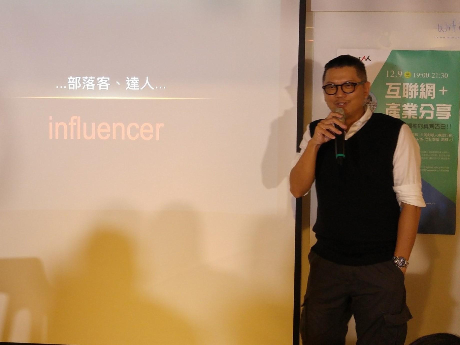 【SmartM互聯網+旅遊】旅飯旅行長工頭堅: 台灣旅遊業的網路行銷還有很多缺口,這些都是機會