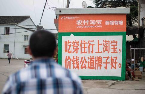 中國京東擬設100萬家便利商店,阿里巴巴、京東都將加入超商市場