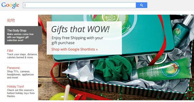 向 Amazon 宣戰!Google Shopping 將推出「立即購買」