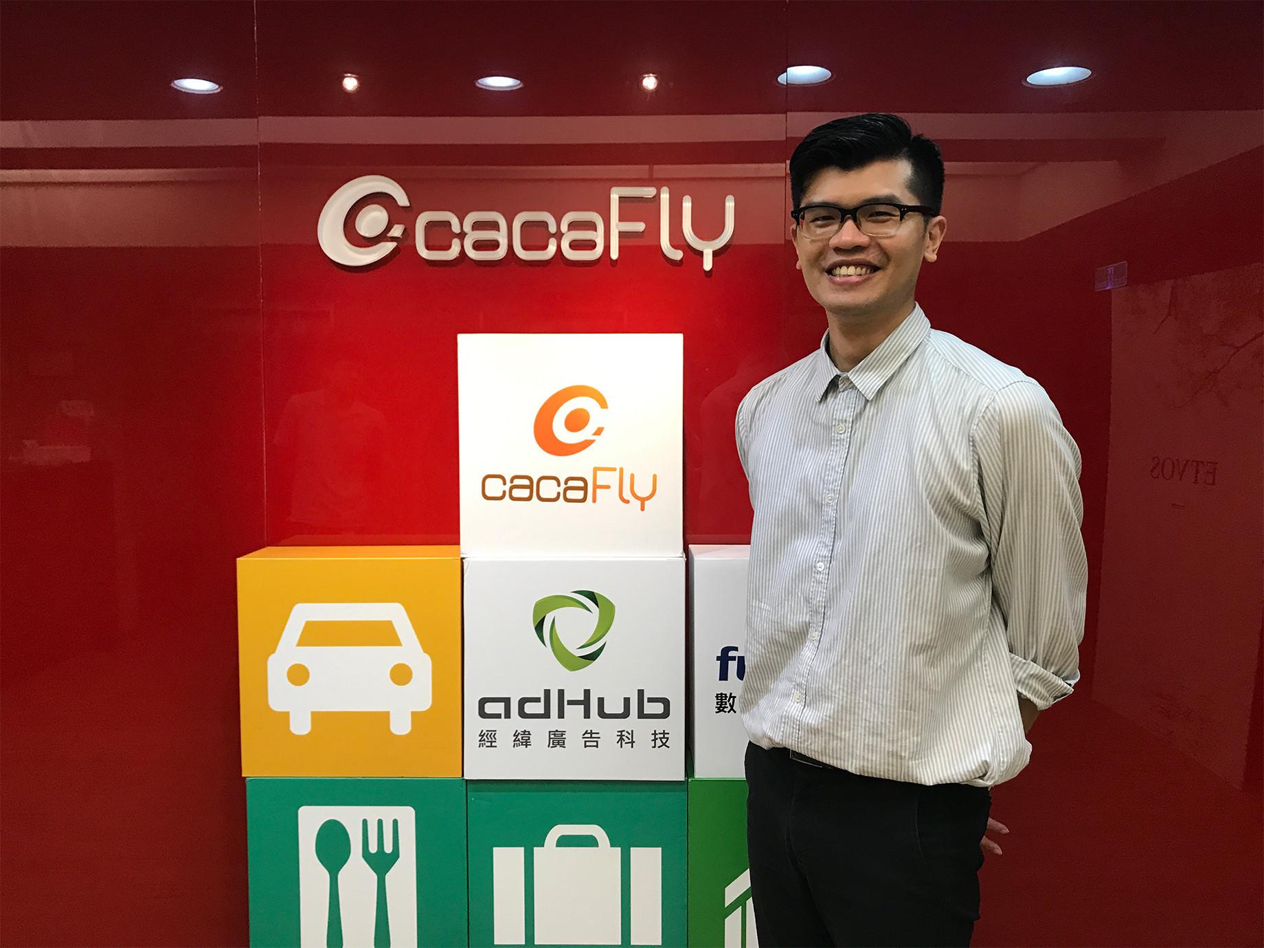 工作分享》江銓文(cacaFly業務總監):網路世代,別怕資訊透明化