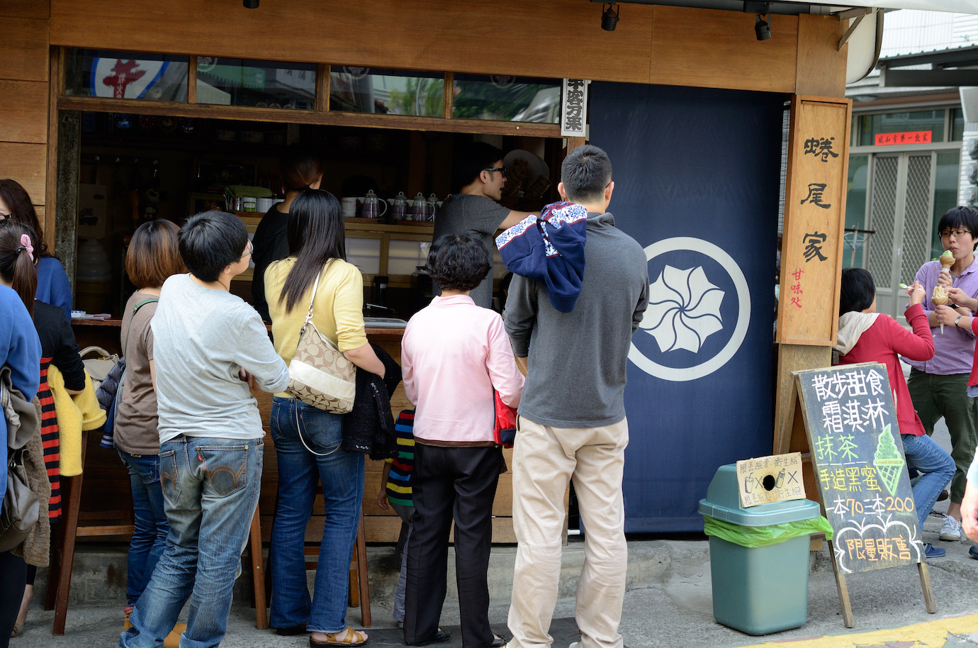 夢想說出來!蜷尾家創辦人要把台灣冰淇淋賣到全世界