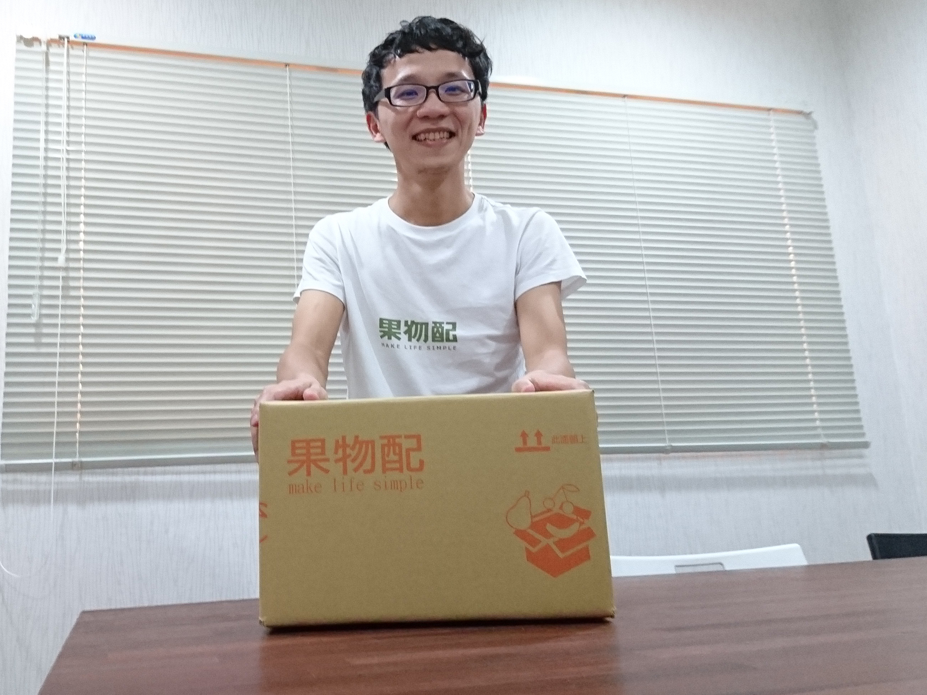 張智翔(果物配執行長):為什麼90%以上「農業電商」做不起來?