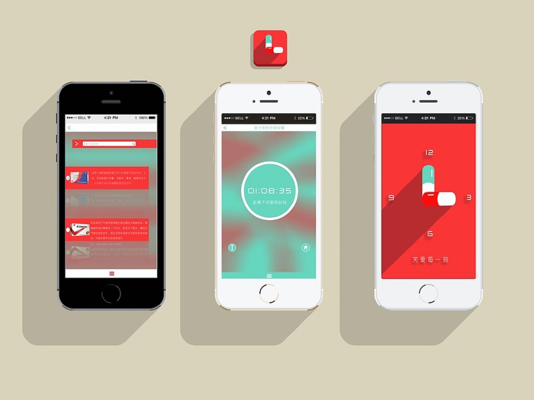 電商平台開發專屬App,有效提高消費者購物效益