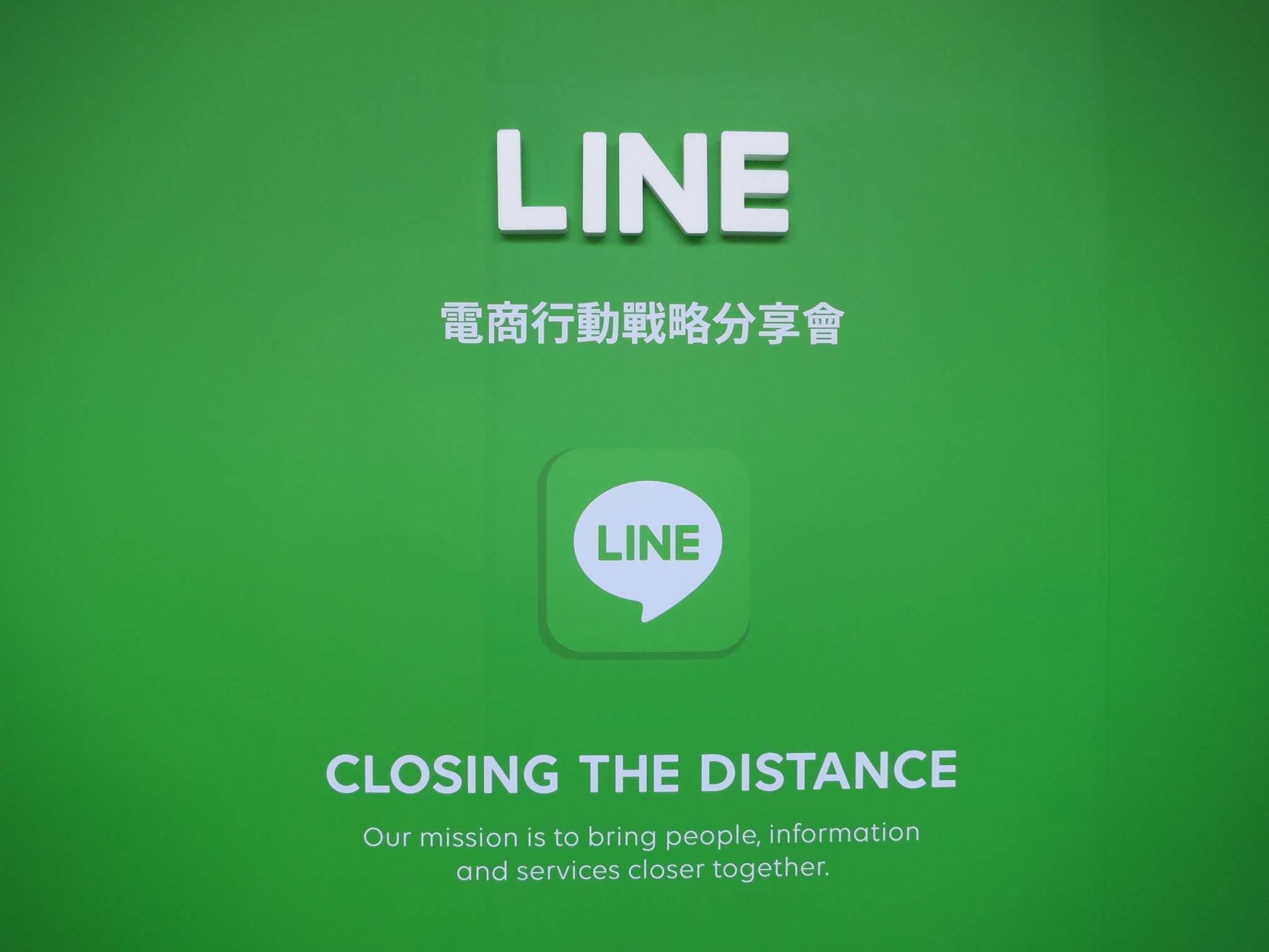 電商龍頭現身分享,經營LINE官方帳號3大準則