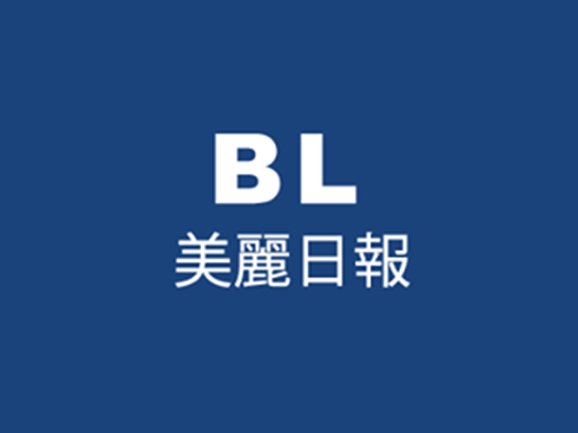 【台灣Facebook粉絲團 Top 50名單】2018年第二季揭曉:媒體類別仍最大贏家,美麗日報粉絲數本季成長19萬人