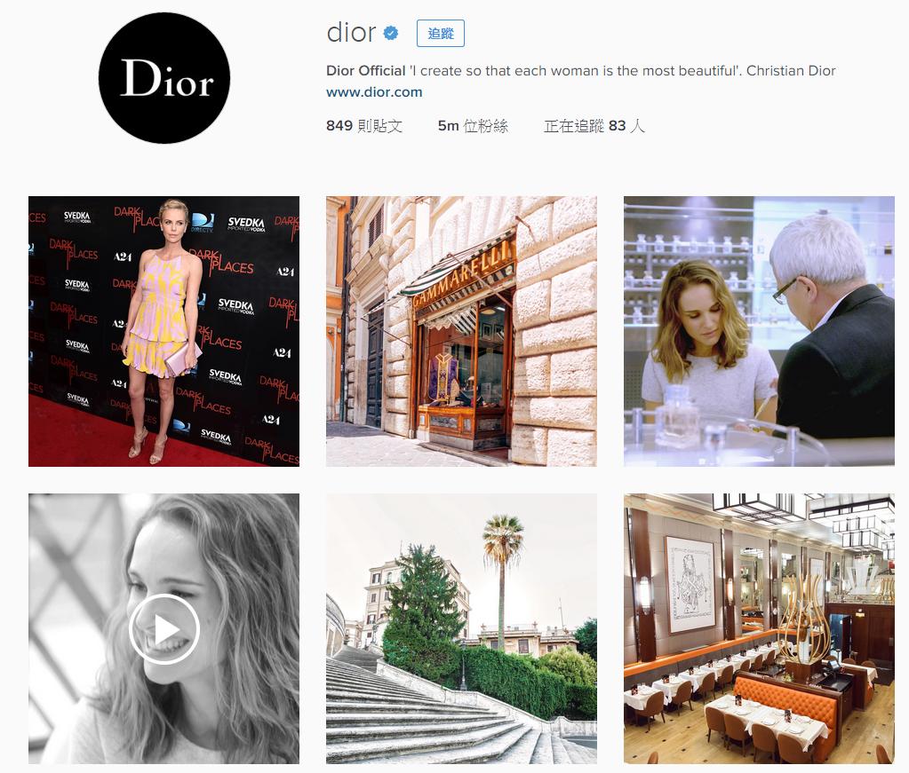 展現時尚品味的社群舞台,化妝品牌如何用Instagram做行銷