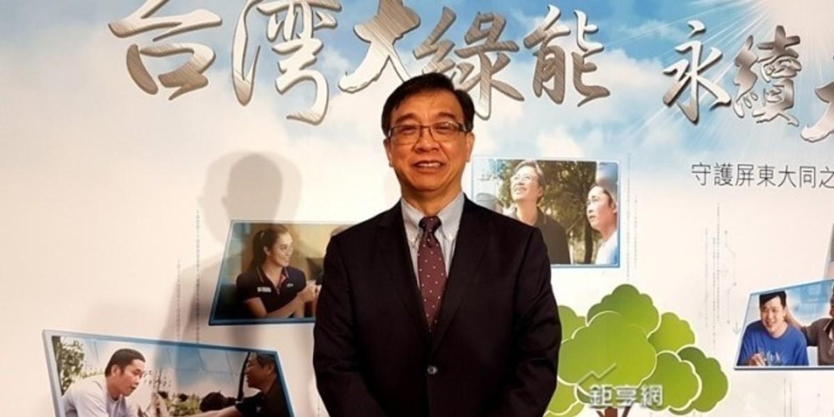 電信業面臨數位轉型,台灣大、灰域、網創合推CDN服務