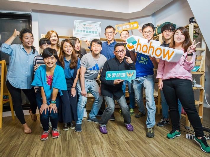 線上教育平台Hahow,運用社群交流+才藝交換,上架你的才華