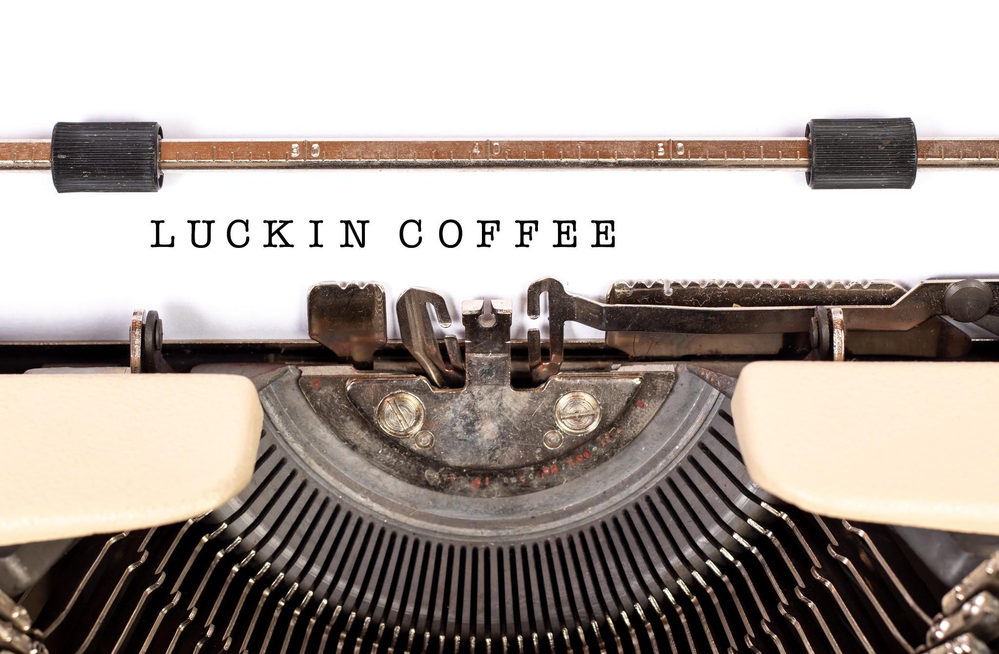 瑞幸能盈利嗎?從數據解讀「瑞幸咖啡」瘋狂開店的秘密