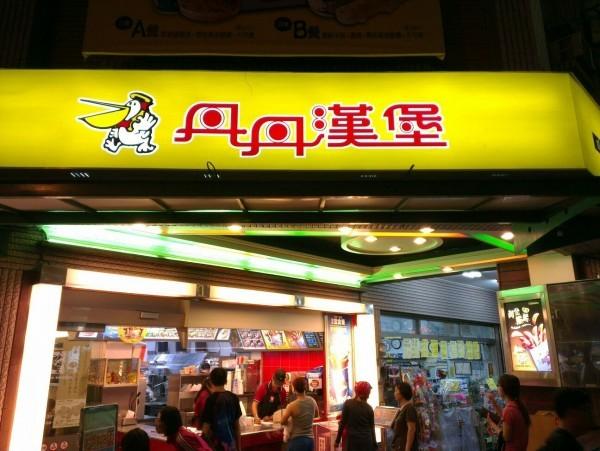丹丹漢堡的熱賣行銷:不花大錢也能塑造品牌形象