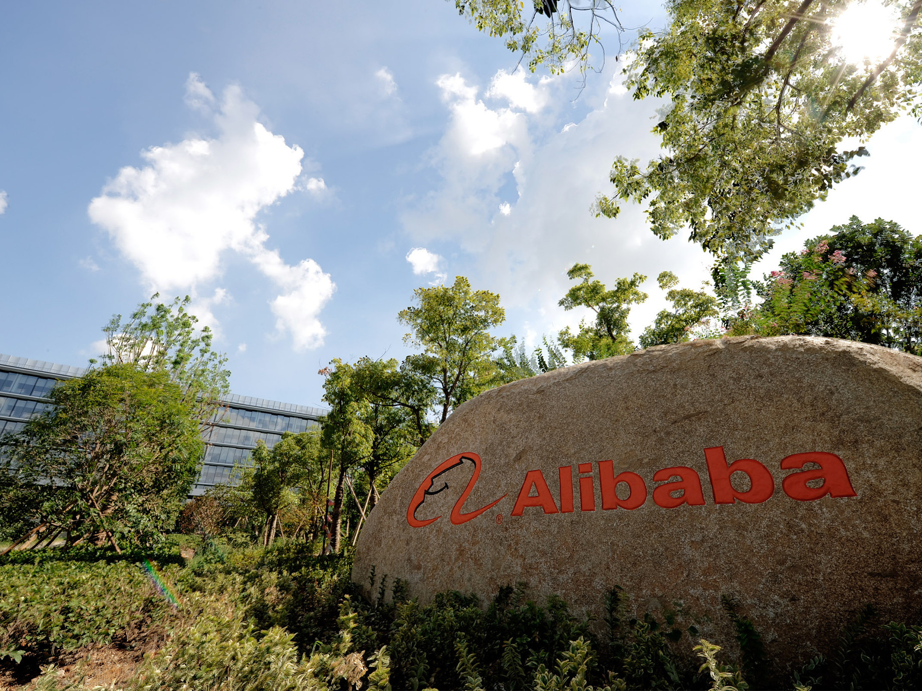 繼投資Lazada後,阿里巴巴擬在馬國設分銷中心