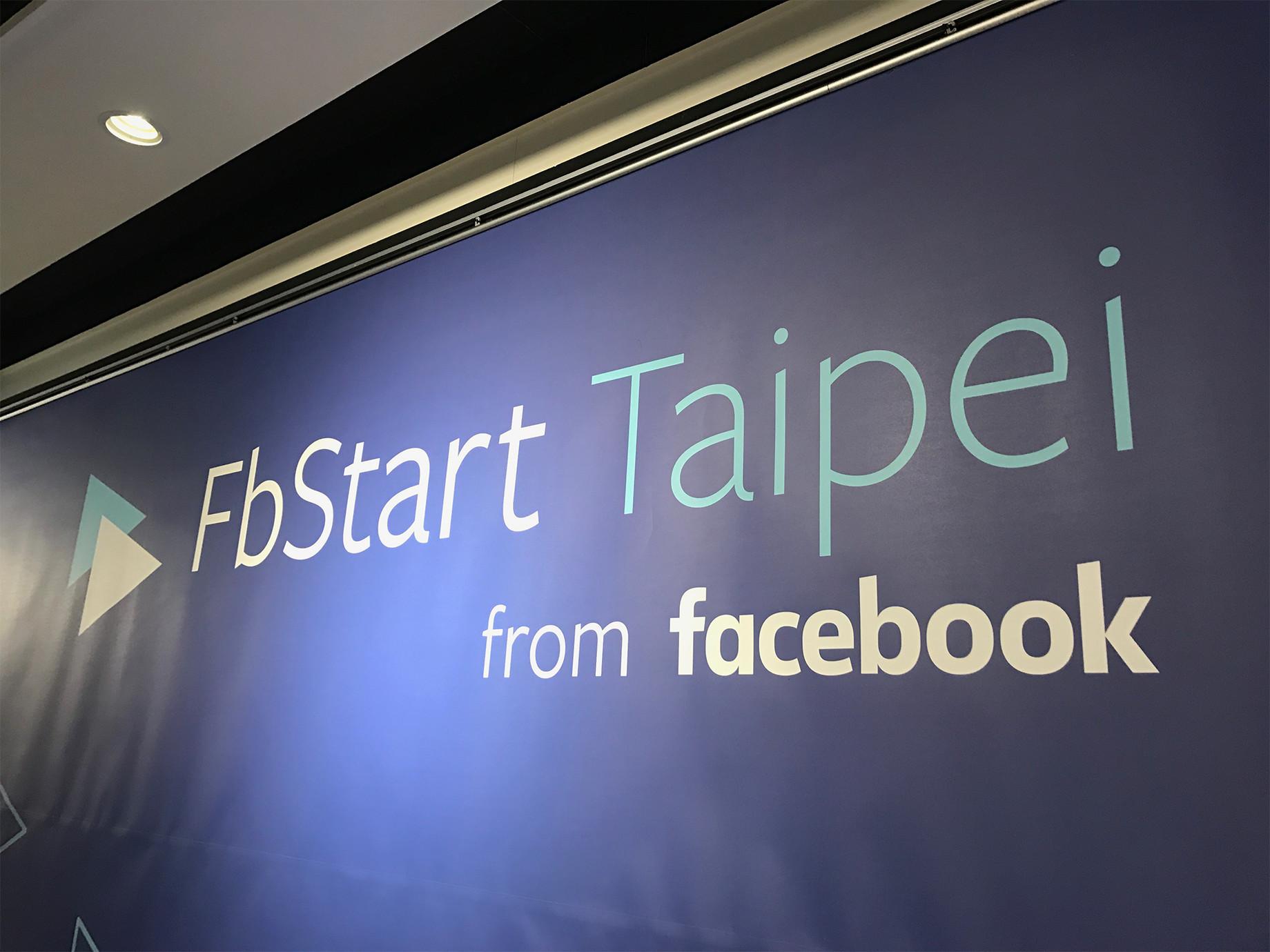 FbStart來台,推Mentor制度望新創企業邁向國際化