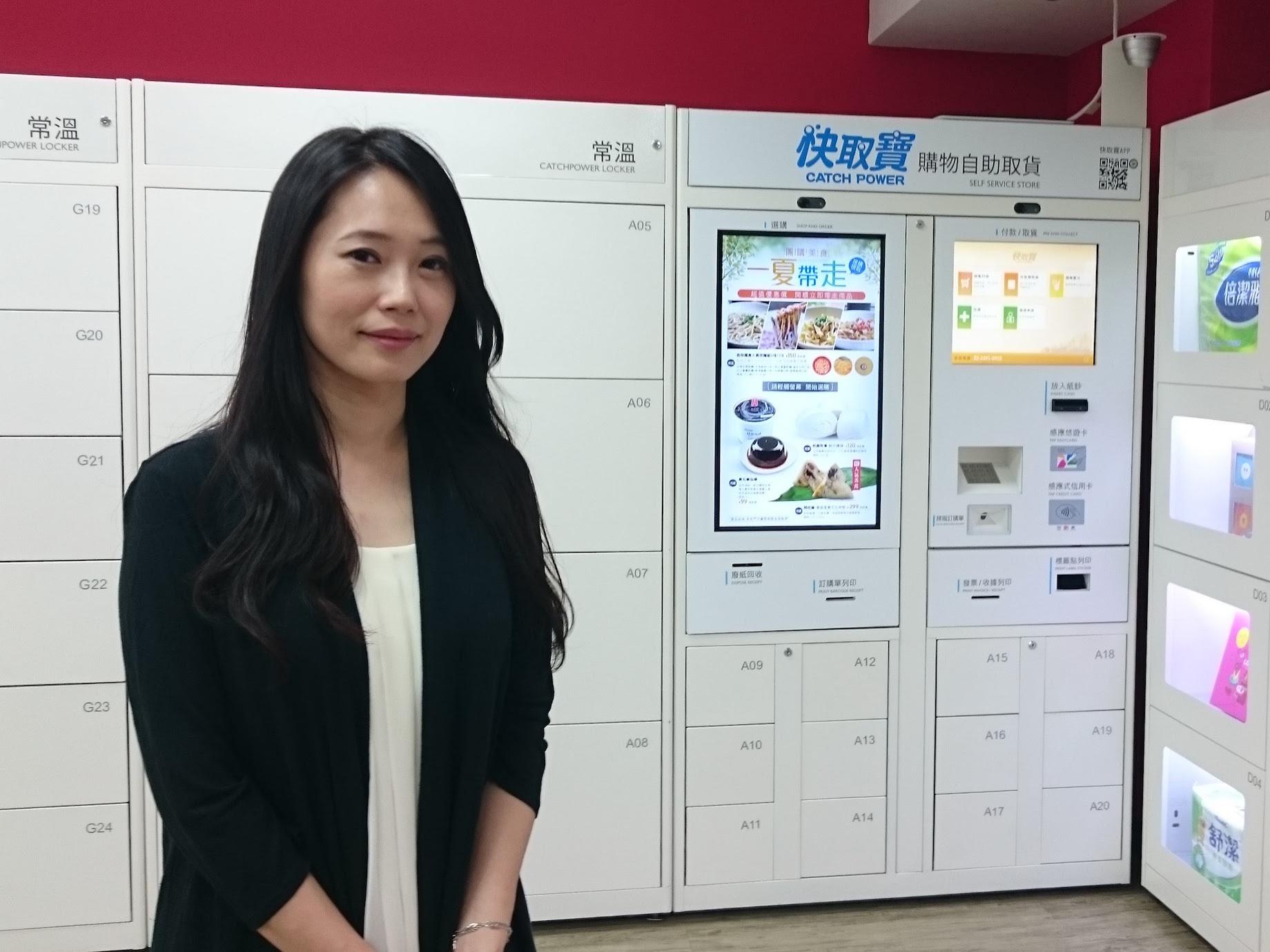 SmartM電子商務學院》快取寶創造無接縫消費者體驗!有效整合O2O的3項祕訣