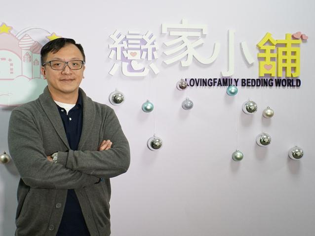 戀家小舖創辦人李忠儒:淘寶貨進台灣的這場木馬屠城記,我們怎麼辦?
