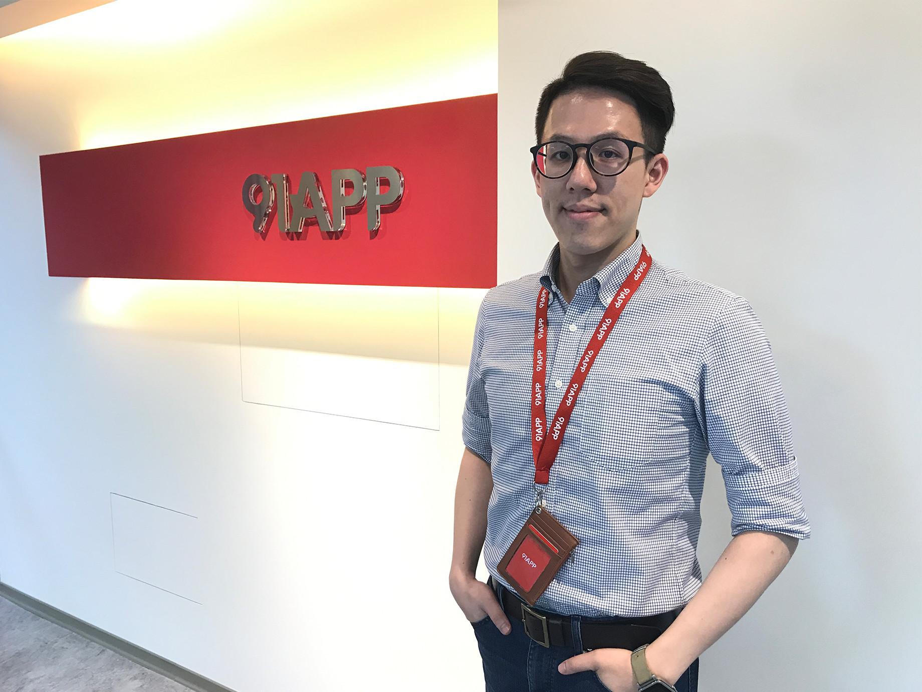 工作分享》唐宏瑞(91APP產品市場部專案經理):把最有影響力的事,放在計畫第一順位