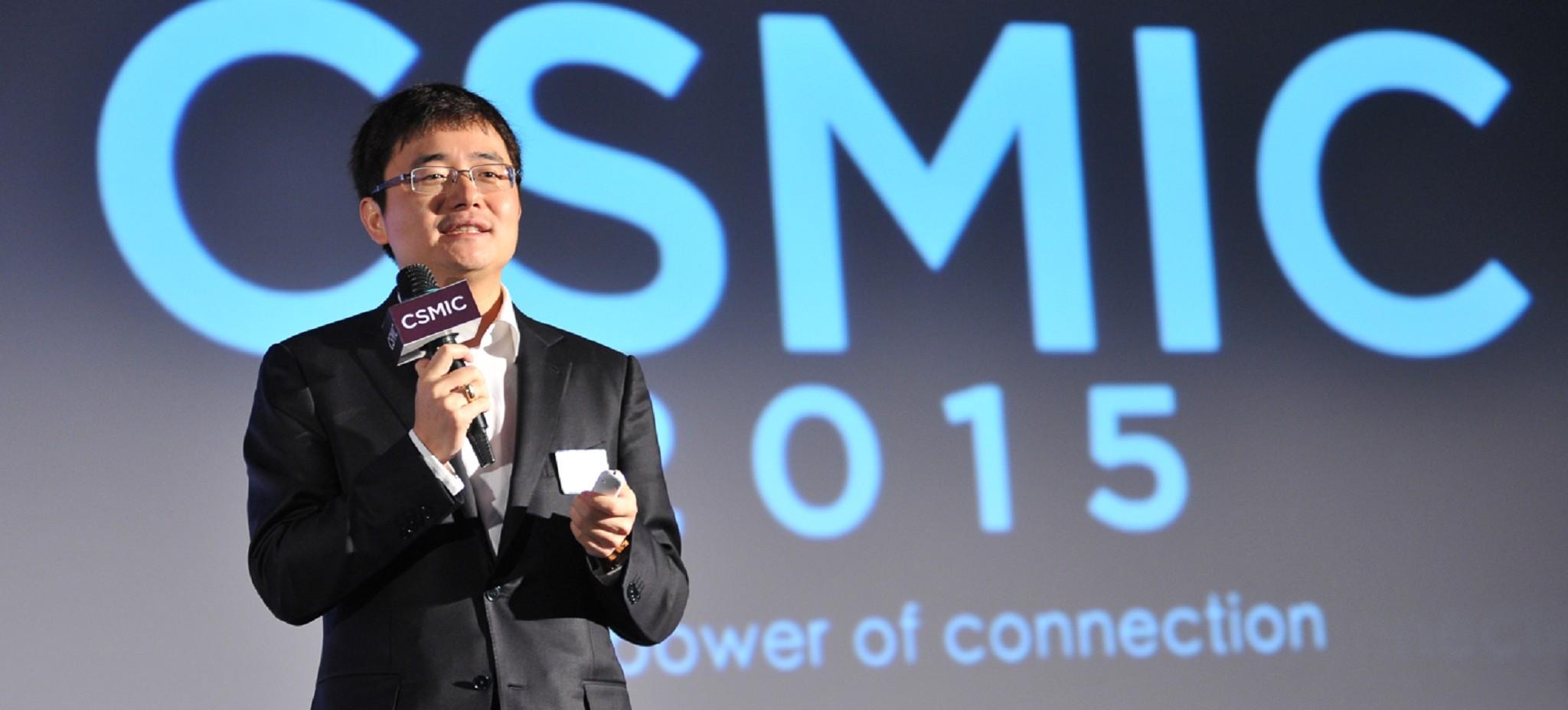傅盛給台灣創業青年的一些想法