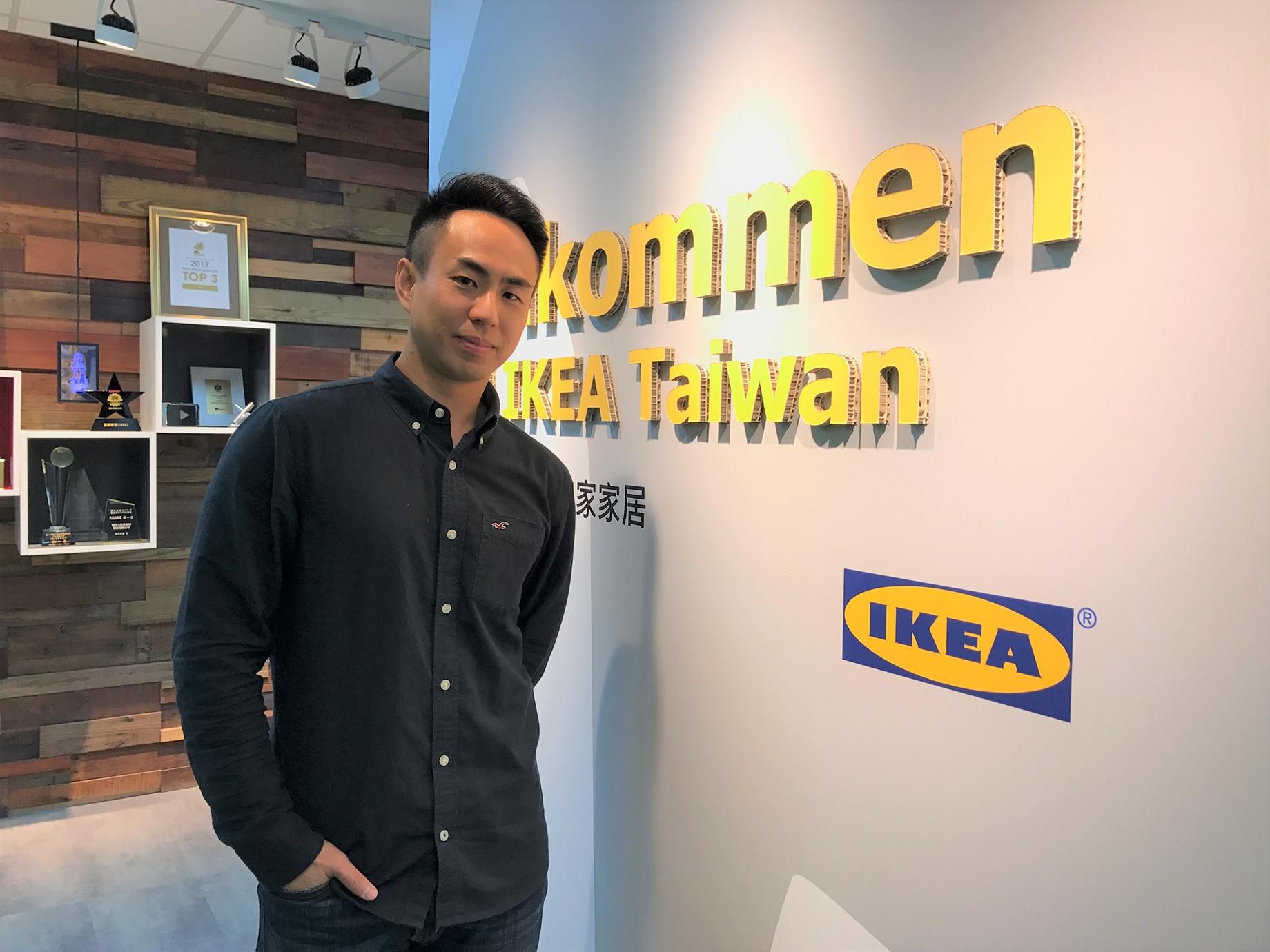 網路人才學》侯少偉(IKEA市場新通路開發經理):與電商好手一起站在IKEA全球資源上,從無到有開創新事業