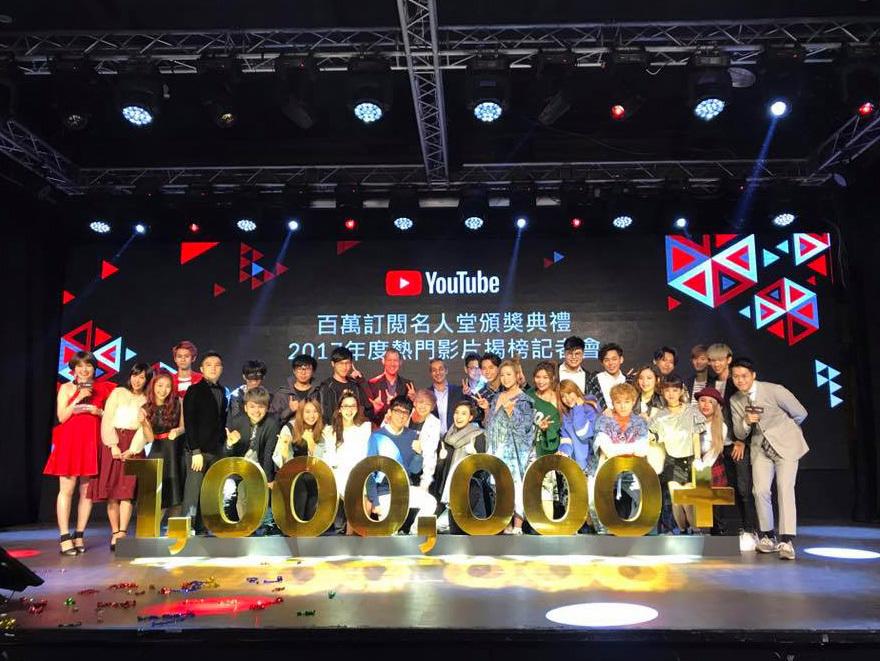 邁向影音戰國時代!9個台灣YouTube頻道破百萬訂閱,成長趨勢銳不可擋