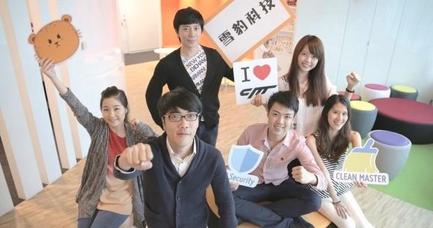「滑」進世界舞台!台灣年輕世代新希望