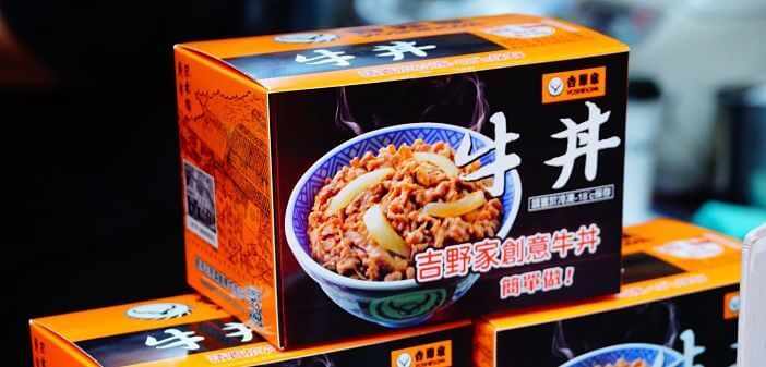 品牌策略》看準冷凍食品每年300億商機,吉野家用這招擄獲消費者的心
