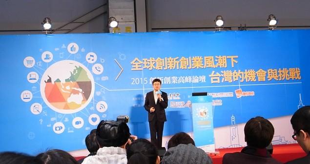 許景泰:「互聯網時代新思維,革命會證明一切!」