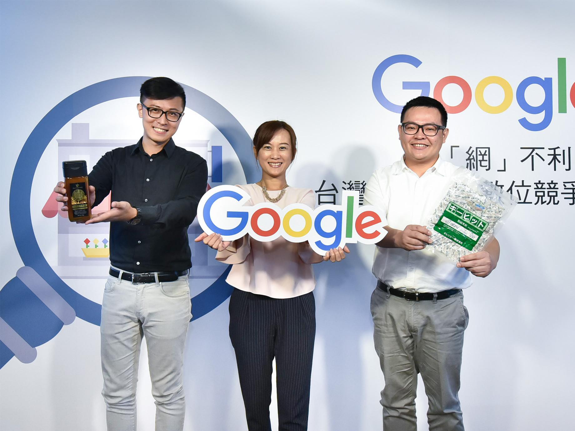 看出行動商機,Google要幫Google Map「我的商家」做免費行動網頁