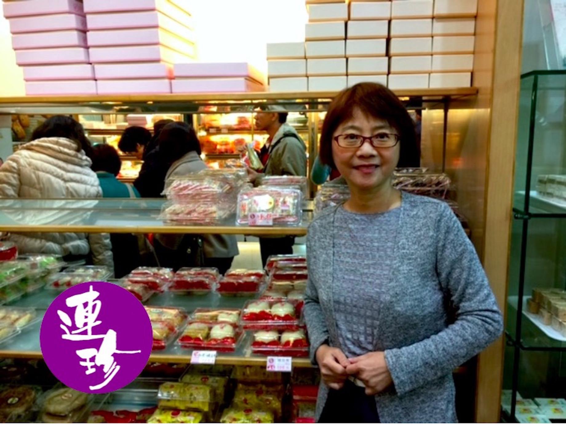 SmartM電子商務學院》百年基隆連珍餅店,3大改革轉型電商