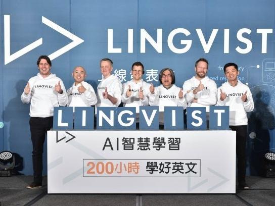 PChome 攜手 Lingvist 語言學習服務,以人工智慧、大數據挑戰200小時學英文