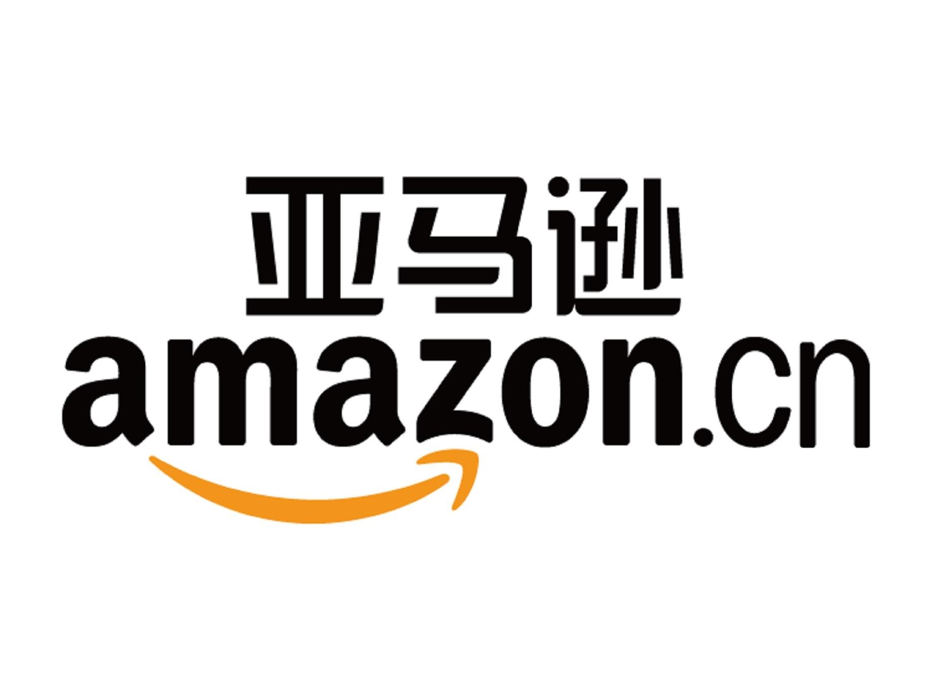 亞馬遜大舉招募中國賣家「全球開店」,要讓中國製造升級全球品牌