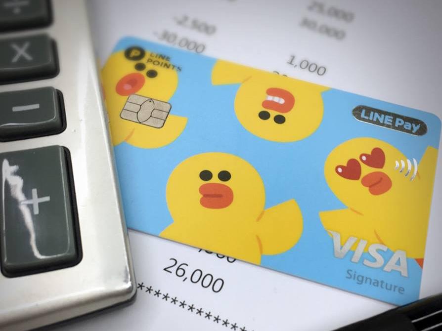 資策會調查》行動支付競爭激烈,LINE Pay使用率居冠