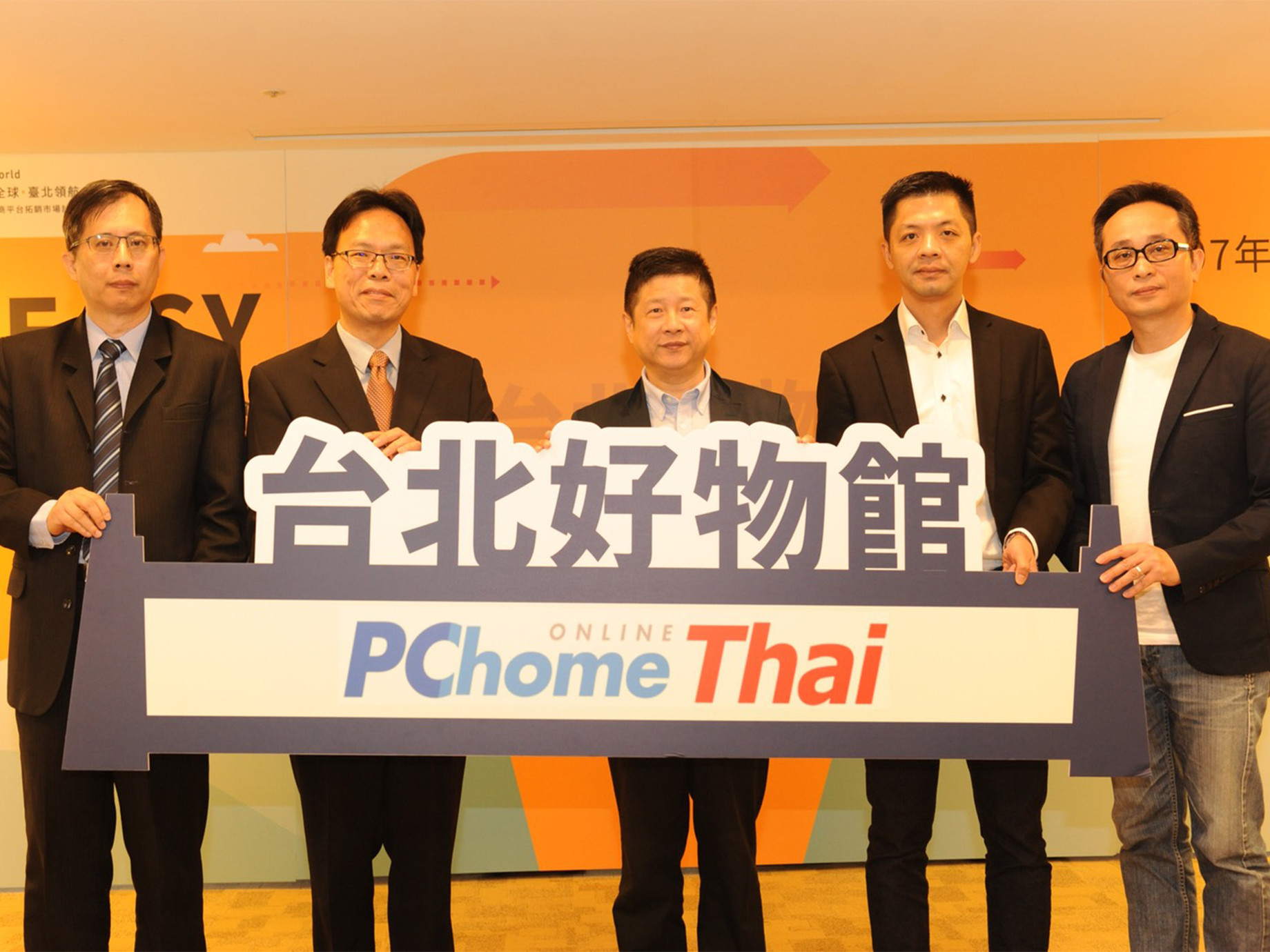 北市府攜手PChome Thai設立「台北好物館」,要帶台灣中小企業南向插旗泰國