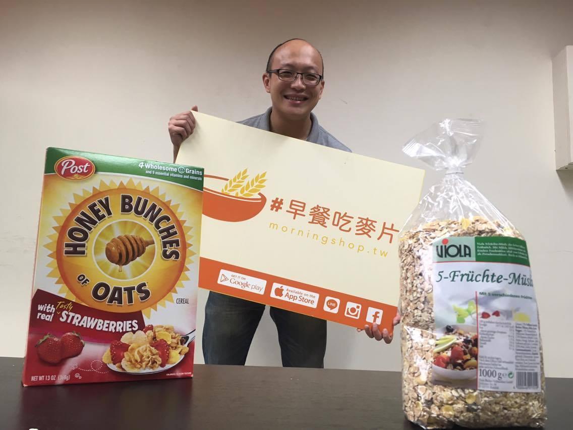 巫宗融(早餐吃麥片執行長):垂直電商提升回購率的5大秘訣