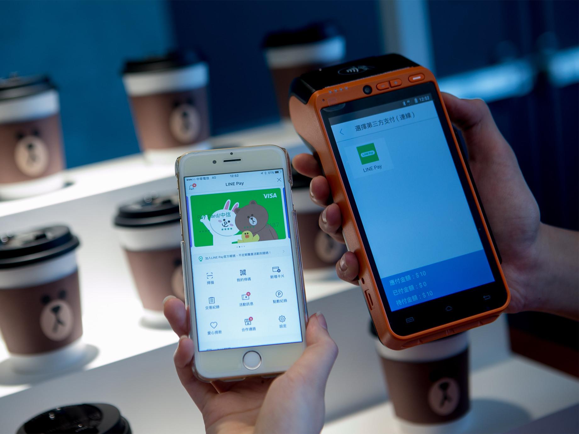 電商如何用LINE@行銷?4個方法,有效串接O2O