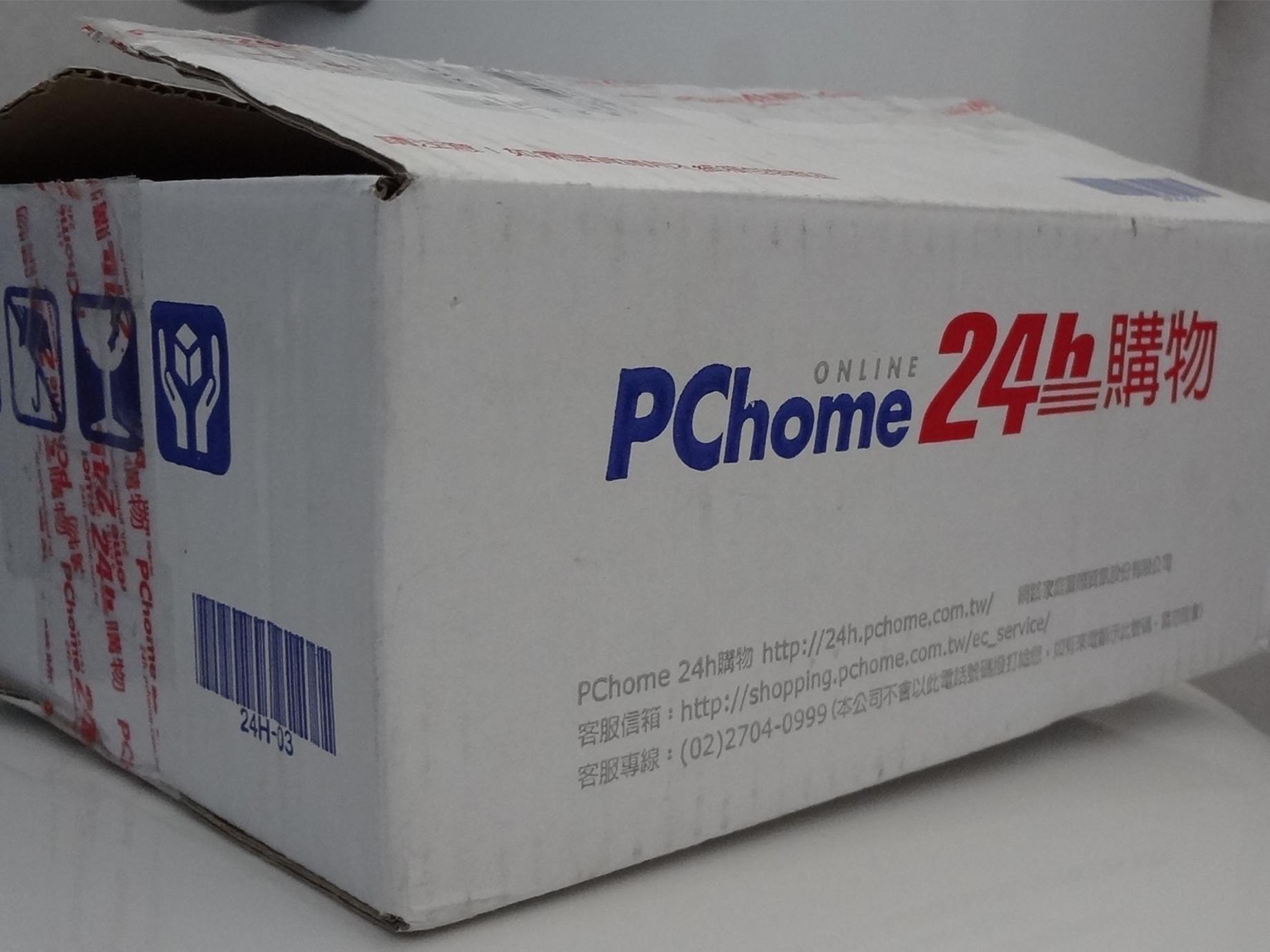 PChome合作美味生活開「店中店」,網紅變現時代來了嗎?
