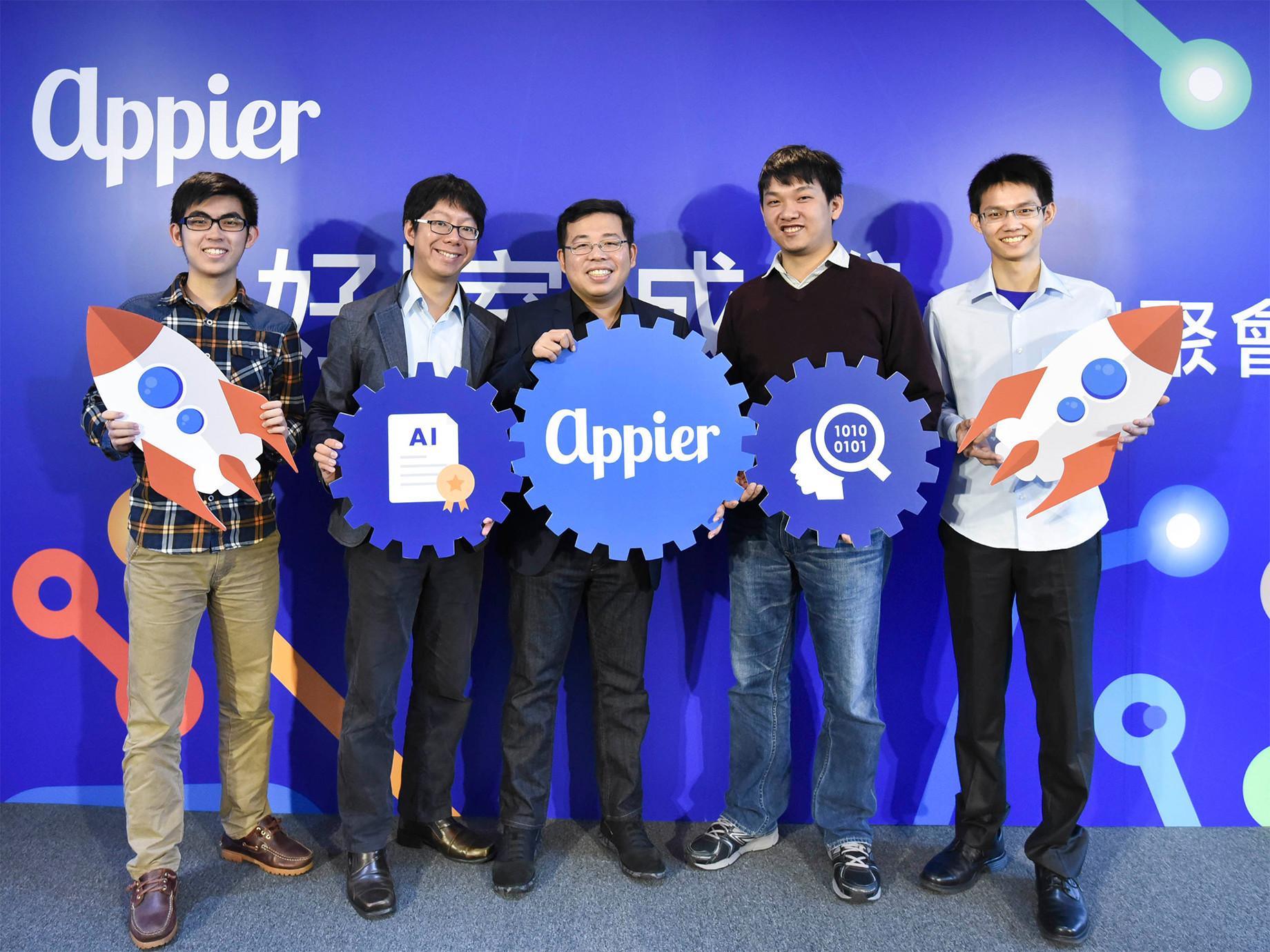 獲選「全球AI革命50強」,Appier要讓台灣人才走向國際
