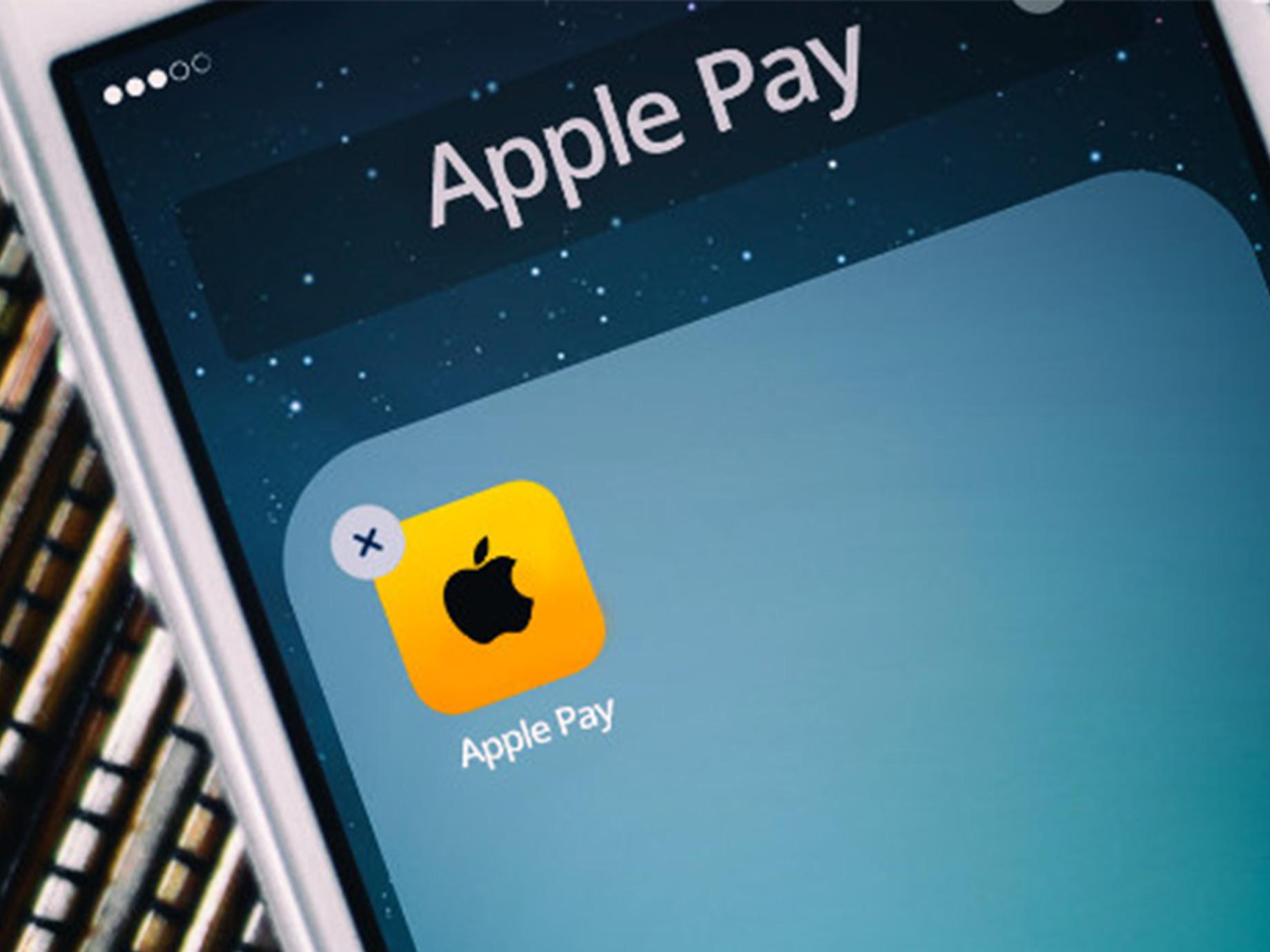 Apple Pay正式來台,果粉出門可以不帶錢包了