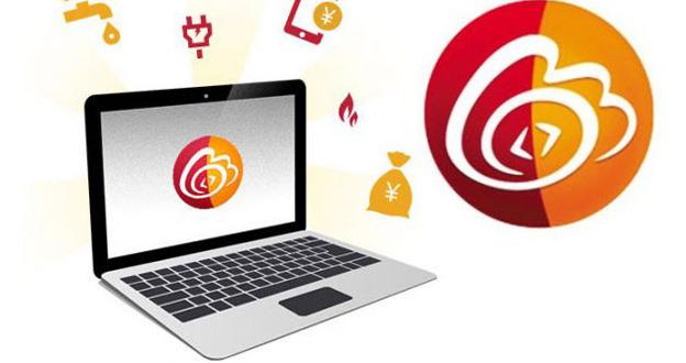中國:阿里的逆襲,「微博支付」來了!