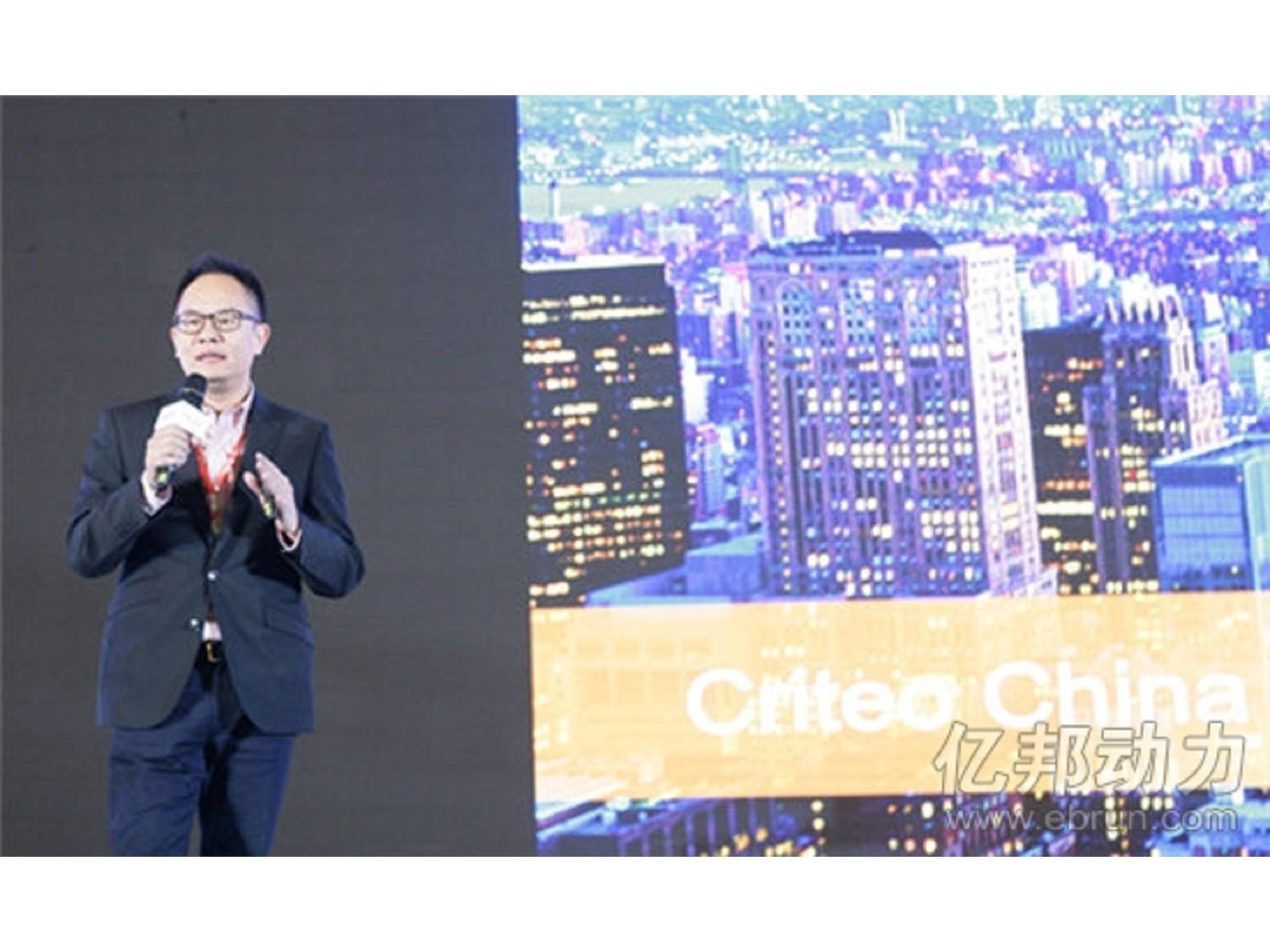 Criteo中國區總裁鄭家強: 做電商不知道這些營銷技巧你就OUT了