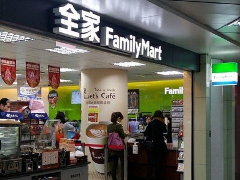 全家強攻新零售「店到宅」經濟,計劃三年投入逾50億