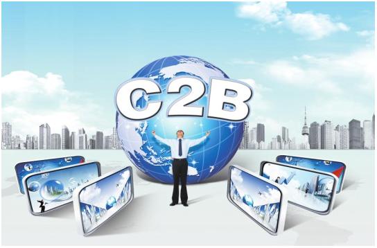 先別管跨境電商了,你聽過C2B模式嗎?