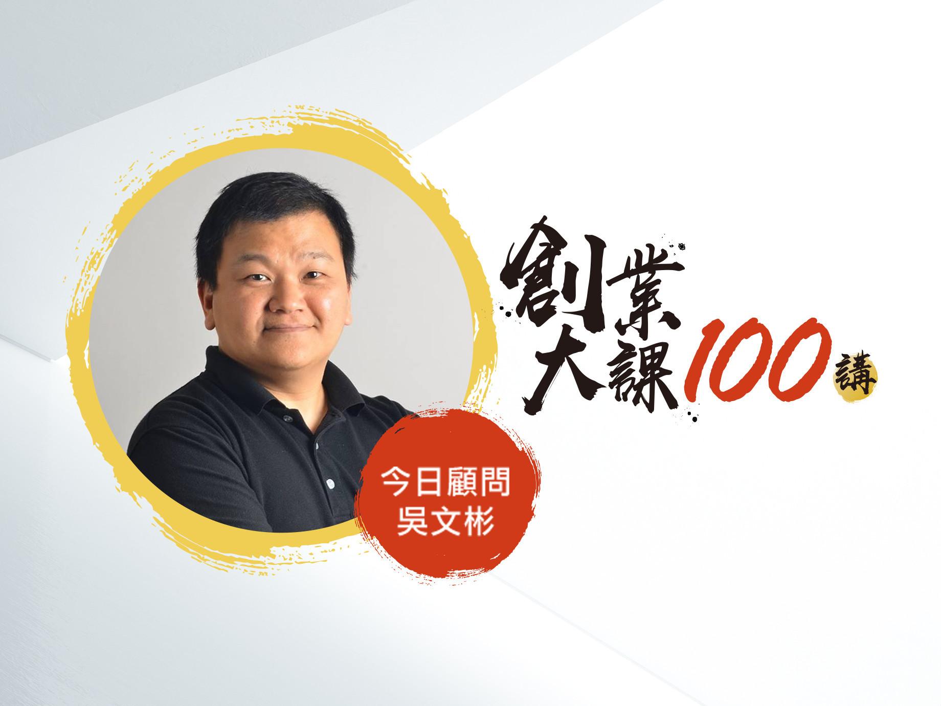 身為台灣創業者,前進東南亞市場的事前功課有哪些?