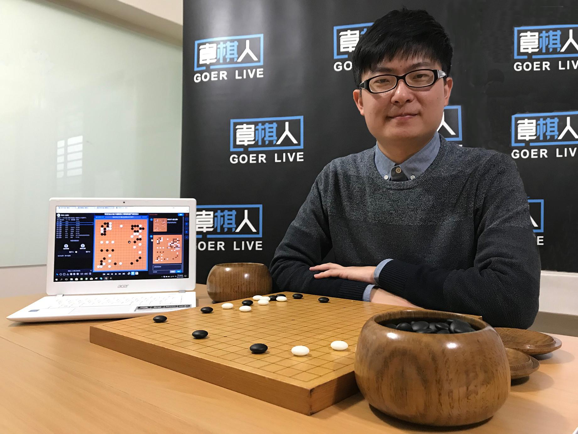 台灣自媒體協會企業報導》AlphaGo只是開始,「圍棋人」正醞釀一場O2O轉型
