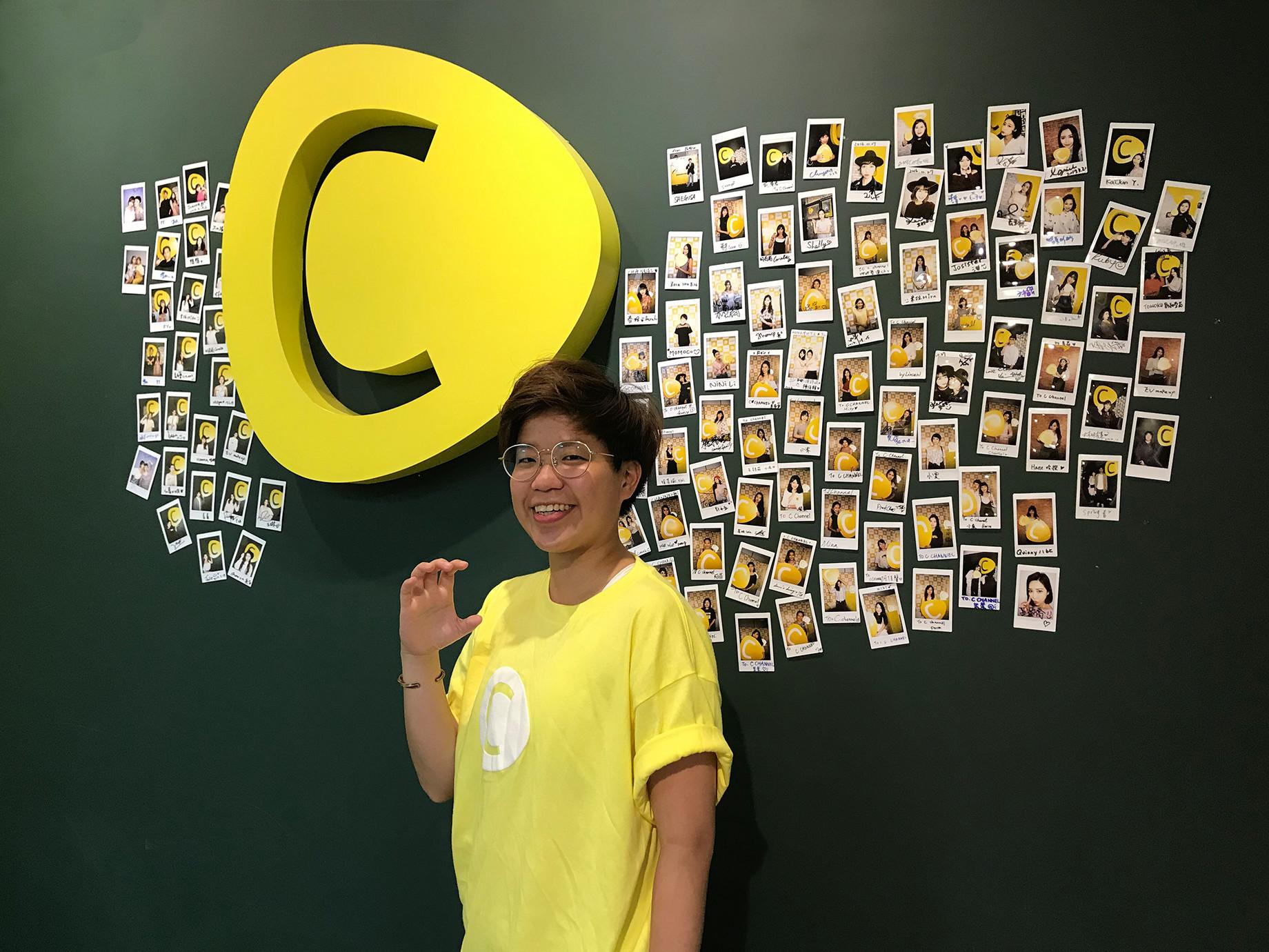 工作分享》尤子菱(C Channel行銷經理):願意多付出,努力最後都會回到自己身上