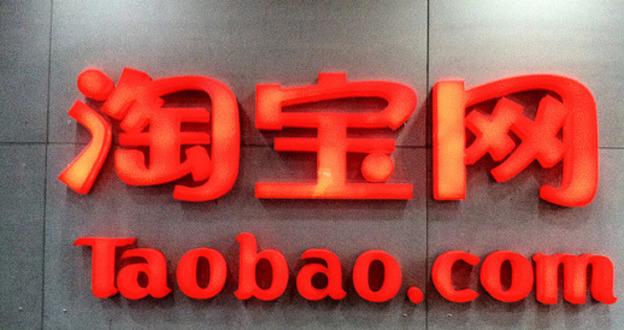 台灣人上淘寶開店,幾乎是必死無疑!除非…