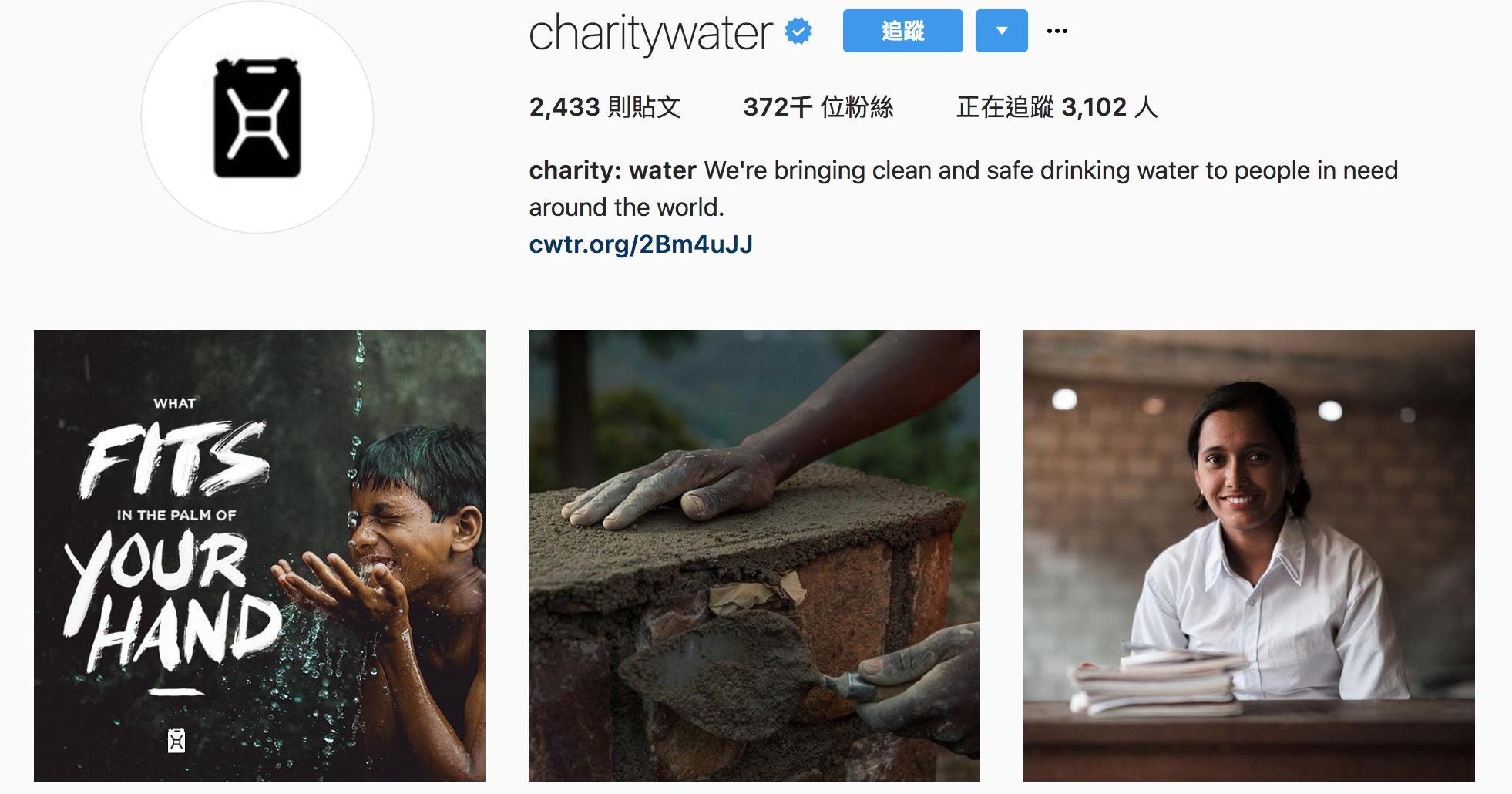 如何讓Instagram內容更豐富?4項品牌行銷實例解析